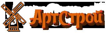 Строительные материалы АртСтрой логотип