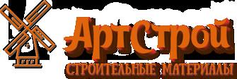 АртСтрой логотип продажа стройматериалов