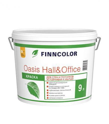 OASIS KITCHEN@GALLERY A 7 краска для стен и потолков особо устойчивая у мытью 2,7л