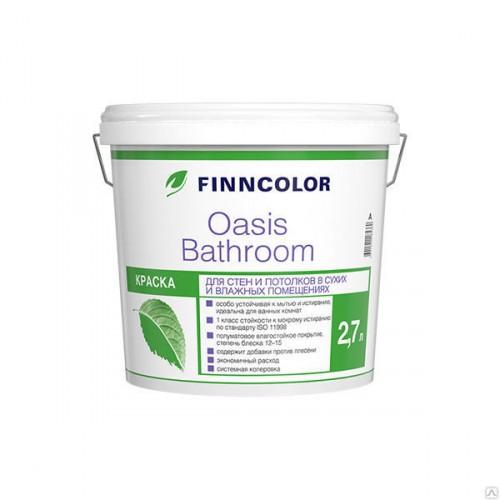 OASIS INTERIOR PLUS A краска для стен и потолков влажных помещений 0,9л