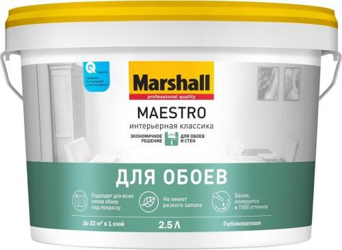 """Краска в/э MAESTRO """"Интерьерная Классика"""" белая матовая (10л) Маршалл"""