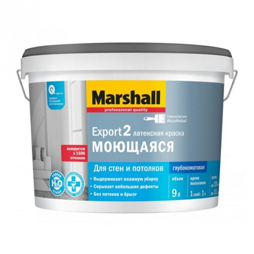 Краска MARSHALL EXPORT 2 глубокоматовая краска для внутрених работ, база BW (9л)