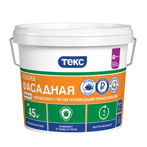 """Краска фасадная 40кг """"Универсал"""" ТЕКС"""