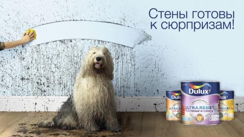 """Краска """"Dulux Ultra Resist Kitchen&Bathroom"""" матовая BW (2,5л)"""