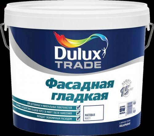 """Краска """"Dulux Trade Фасадная гладкая база BW (10л)"""