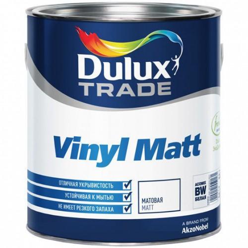 """Краска """"Dulux Trade Vinil Matt"""" матовая акриловая для стен и потолков база BW (2,5л)"""