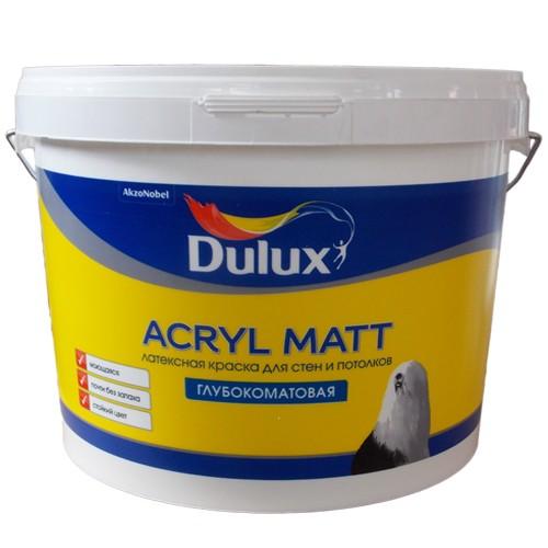 """Краска """"Dulux ACRYL MATT"""" латексная для внутрених работ база BW (9л)"""