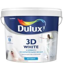 Dulux Новая ослепительно белая 3D матовая BW (5л)