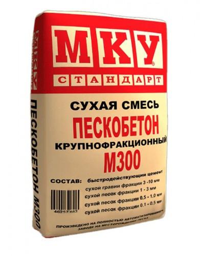 Пескобетон МКУ М-300  (40кг)