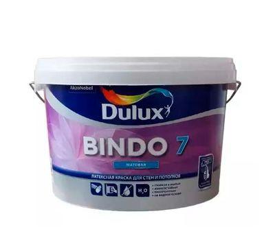 Краска BINDO 7 для стен и потолков матовая база BС (9л) Дьюлукс