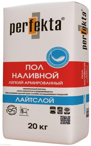 """PERFEKTA Легкий армиров. наливной пол.""""Лайтслой"""" мешок 20кг"""