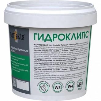 """PERFEKTA Гидроизоляционная пломба """"Гидроклипс"""", ведро 0,6кг"""