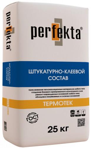 """PERFEKTA Клей монтажный """"Термотек"""" мешок 25кг"""