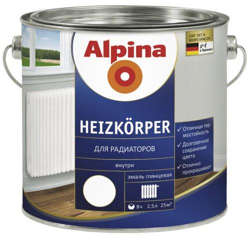Alpina BUNTLACK эмаль универсальная шелковисто-матовая, белый (2,38 л.)