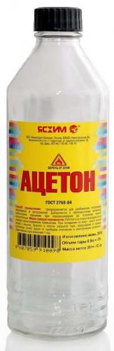 Ацетон техн. 1л кан/пл (Э)