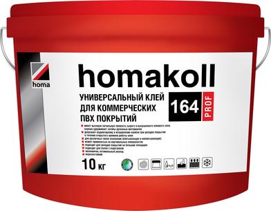Homakoll 164 Proff  - 5 кг.