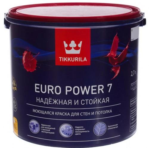 EURO Power 7 C краска  2.7л
