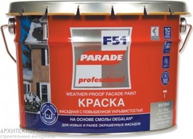Краска фасадная PARADE F 51 база С 9л.