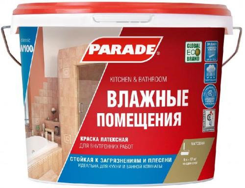 Краска латекс. PARADE W100 база А Бел. мат. 9л Россия