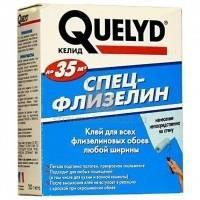 """Клей """"QUELYD"""" флизелиновы 300г (30) Франция"""
