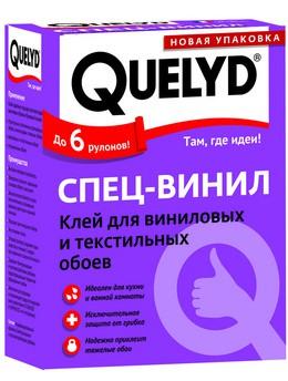 """Клей """"QUELYD"""" виниловый 300г (30) Франция"""