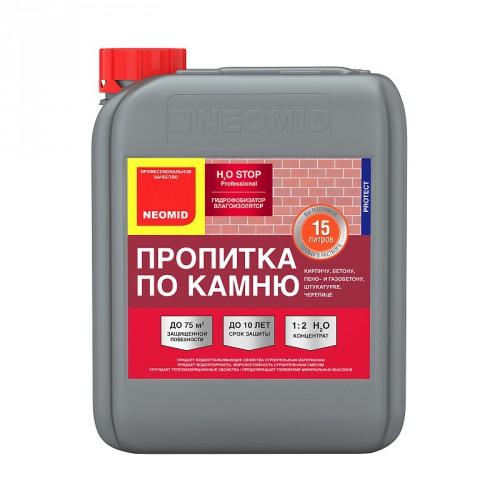 Неомид H2O-СТОП влагоизолятор, пропитка по камню (15л)
