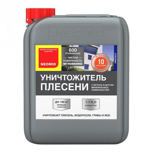 Неомид 600 (0,5кг) средство для удаления плесени