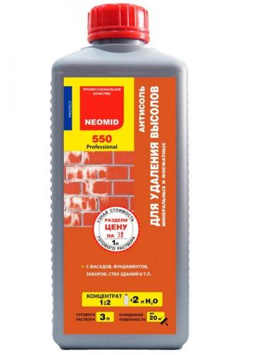 Неомид 550 (1л) средство для очитски фасадов зданий от высолов
