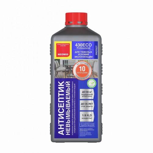 Неомид 430 Есо (1кг) - невымываемый консервант для древесины