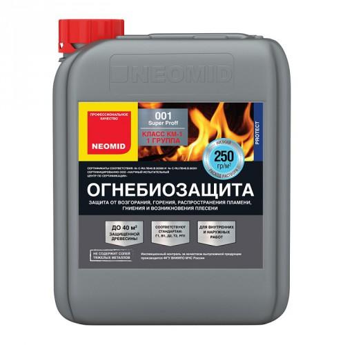 Неомид 001 SUPER PROFI I группа + КМ1 (12кг) огнебиозащитный состав