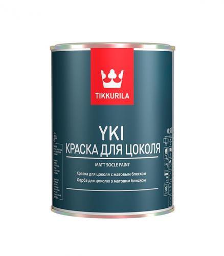 YKI А матовая краска 0.9л